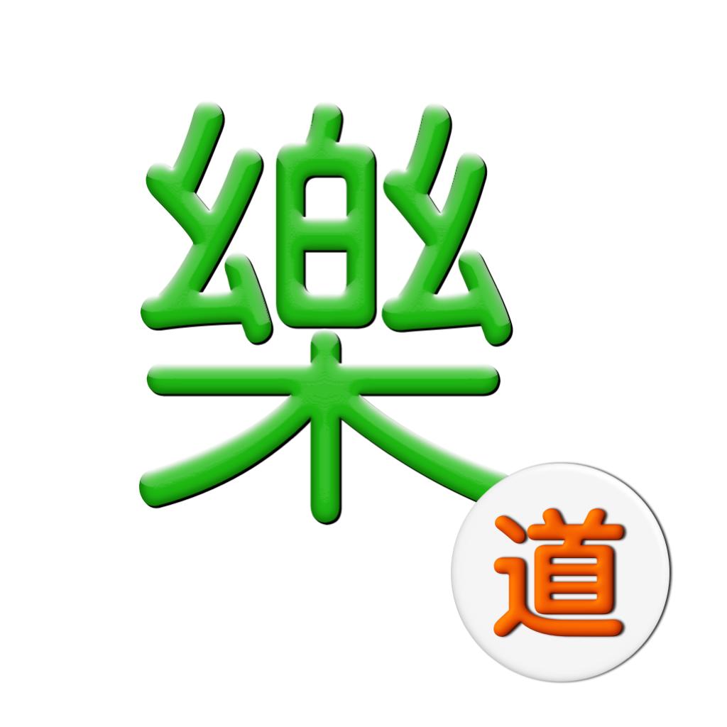 乐道乐宝(likenote)